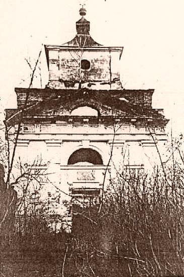 Lipków_kosciol 1950a